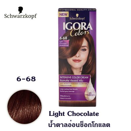 Schwarzkopf IGORA Colors อีโกร่า อินเทนซีฟ คัลเลอร์ ครีม 6-68 น้ำตาลอ่อนช็อกโกแลต Light Chocolate