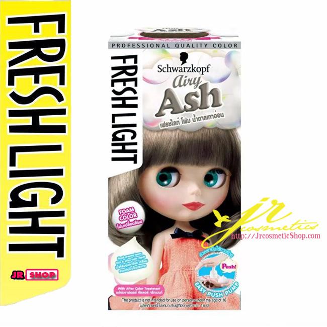 ชวาร์สคอฟ เฟรชไลท์ โฟมเปลี่ยนสีผม airy Ash น้ำตาลเทาอ่อน ปรับสีผมสูงสุด (6 ระดับ)