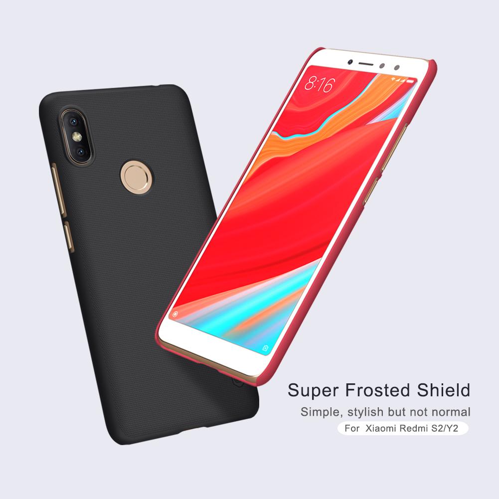 เคสมือถือ Xiaomi Redmi S2 รุ่น Super Frosted Shield