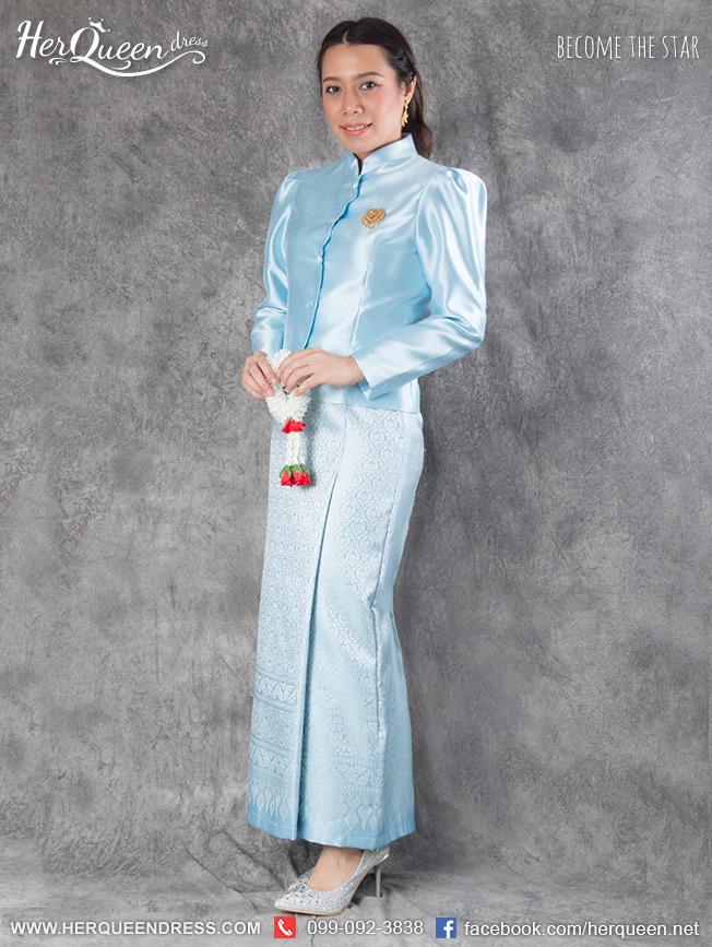 เช่าชุดไทย &#x2665 ชุดไทยบรมพิมาน เสื้อสีฟ้าอ่อน ผ้าถุงลายไทยสีฟ้าเหลือบสว่าง