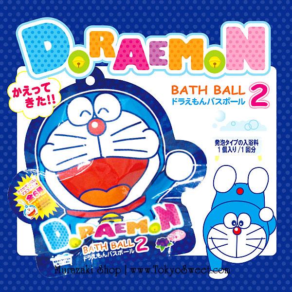 พร้อมส่ง ** Doraemon Bath Ball ลูกบอลกลิ่นหอม ใช้โยนลงอ่างอาบน้ำเพื่อให้อ่างอาบน้ำมีกลิ่นอโรม่าหอมๆ เมื่อละลายหมดแล้วจะมีตัวละครจากเรื่องโดราเอม่อนออกมา มีทั้งหมด 6 แบบ (สินค้าเป็นแบบสุ่ม) ให้คุณหนูๆ ได้สนุกสนานกับการอาบน้ำ
