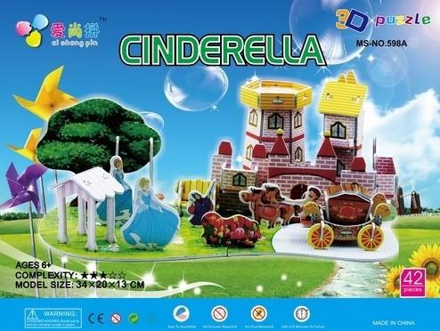 รูปบ้านซินเดอเรลล่า Castle House Puzzle โมเดลตัวต่อกระดาษโฟม จิ๊กซอร์ 3มิติ โมเดล 3มิติ จิ๊กซอร์ 3มิติ