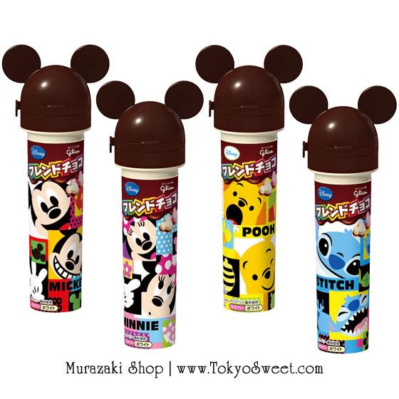 พร้อมส่ง ** Glico Disney Friend Choco ช็อคโกแลตมินิรูปมิกกี้เมาส์ บรรจุ 17 กรัม