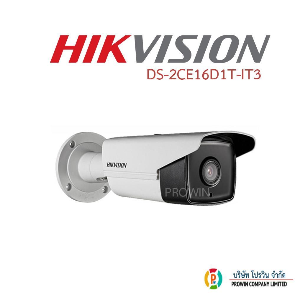HIKVISION DS-2CE16D7T-IT3 2MP Bullet Turbo HD