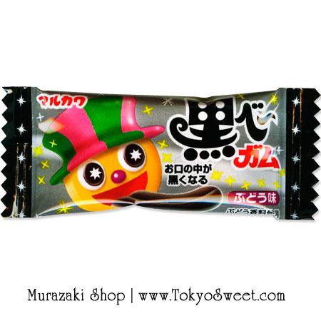พร้อมส่ง ** Kuro Bleah Gum หมากฝรั่งเปลี่ยนสีลิ้น สีดำ รสองุ่น 1 ชิ้น