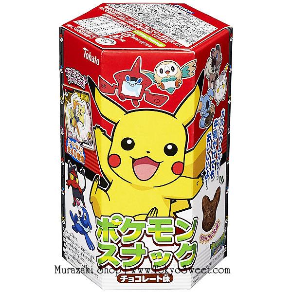 พร้อมส่ง ** Pokemon Snack [Chocolate] ข้าวพองอบกรอบรสช็อคโกแลตรูปโปเกม่อน จะทานเล่นหรือทานกับนมก็อร่อย แถมสติ๊กเกอร์โปเกม่อนในกล่อง บรรจุ 23 กรัม