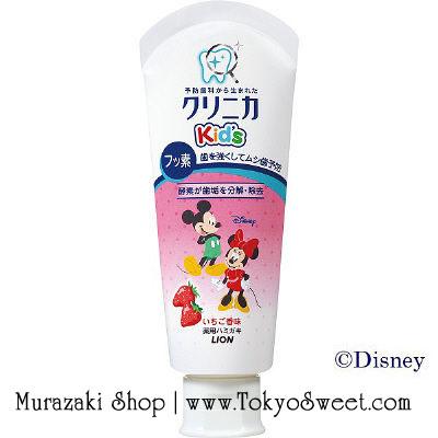 พร้อมส่ง ** Lion Clinica Kids Toothpaste [Strawberry] ยาสีฟันรสสตรอว์เบอร์รี่ บรรจุ 60 กรัม