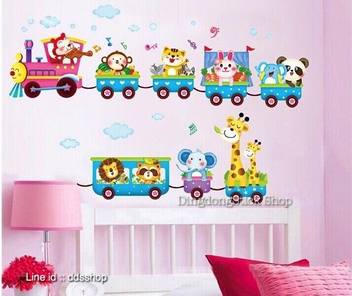 """สติ๊กเกอร์ติดผนัง สำหรับห้องเด็ก """"Train and Animals""""ความสูง 45 cm ความยาว 200 cm"""