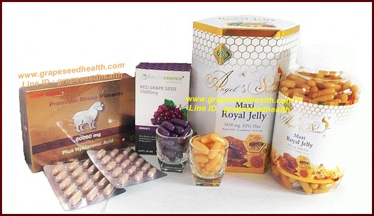 รกแกะ60,000mg. 1 กล่อง 120 เม็ด + สารสกัดเมล็ดองุ่นแดงHealthessence 55,000 mg.1 กล่อง 100 เม็ด +นมผึ้งAngel's Secret 1650 mg.1ปุก365 เม็ด