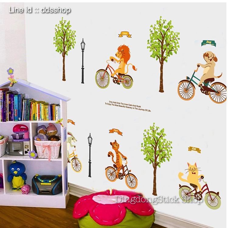 """สติ๊กเกอร์ติดผนัง สำหรับห้องเด็ก """"Cute Tiger and Bike สิงโต เสือ""""ความสูง 100 cm ความยาว 120 cm"""