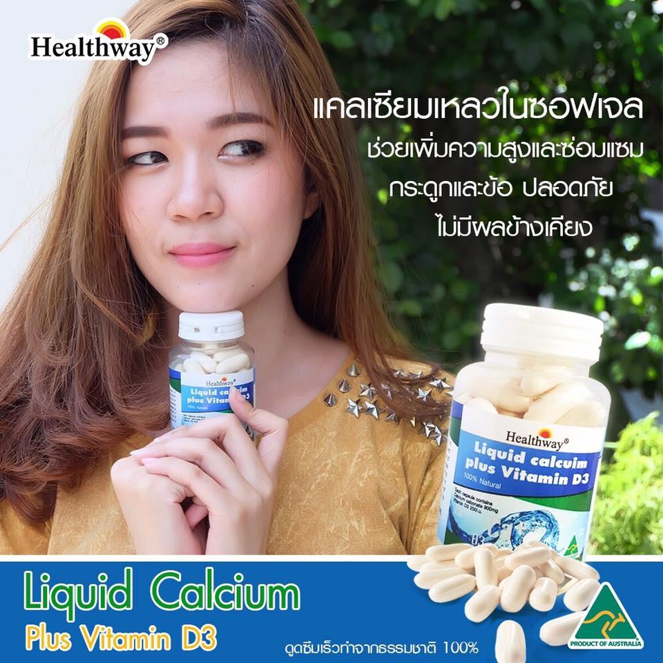 Healthway Liquid Calcium plus Vitamin D3 ลิควิดแคลเซียม สูตรดูดซึมทันที แคลเซียมเพิ่มความสูง บำรุงกระดูก ขนาด 60 เม็ด จากออสเตรเลีย มีอย.