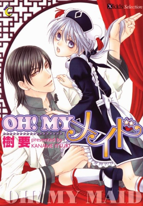 Oh My Maid : Kaname Itsuki - U049