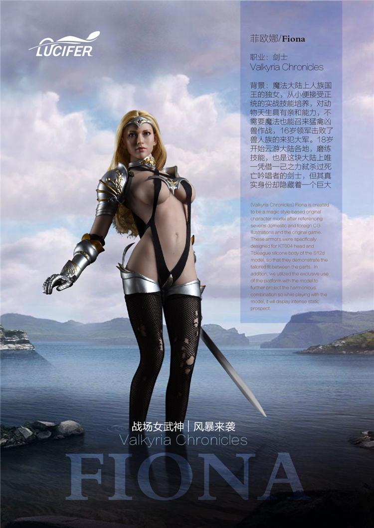LUCIFER LXF1702 Valkyria Chronicles Fiona