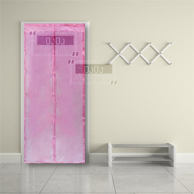 ม่านประตูแม่เหล็กกันยุงสีพื้น ขนาด90*210