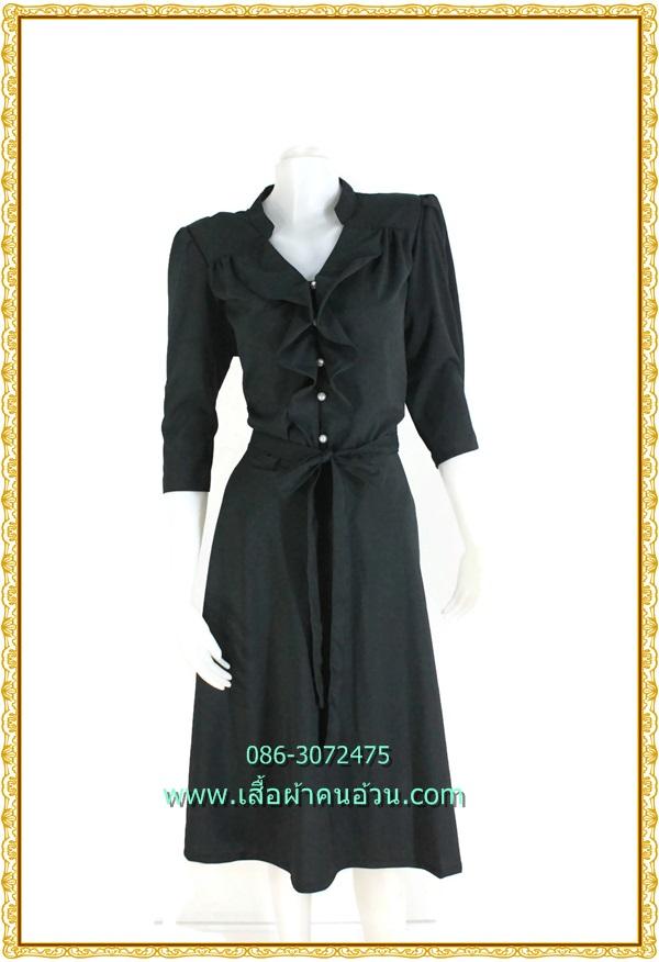 3227เสื้อผ้าคนอ้วน ชุดดำคอจีน ชุดเดรสทำงานคนอ้วนผ้าไหมอิตาลี่แขนยาวกระโปรงยาวคลุมเข่า แต่งระบายอกทรงสุภาพเรียบร้อย