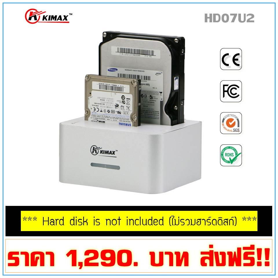 Kimax BS-HD07U2 DUAL BAY 2.5/3.5 inch sata usb3.0 HDD docking staion with clone function