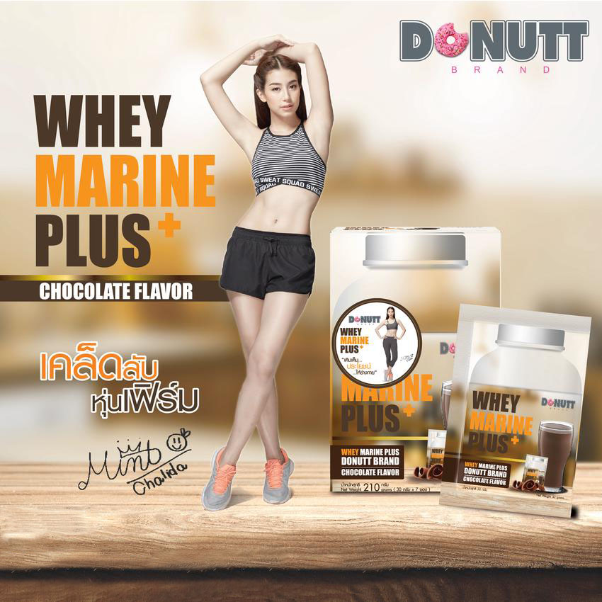 DONUTT WHEY MARINE PLUS Chocolate Flavor โดนัท เวย์ มารีน พลัส รสช็อกโกแลต เคล็ดลับ หุ่นเฟิร์ม เติมเต็มประโยชน์ ให้ร่างกาย