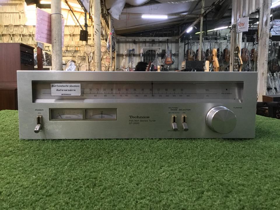 วิทยุ FM AM TECHNICS ST-2500 สินค้าไม่พร้อมใช้งาน (ต้องซ่อม)