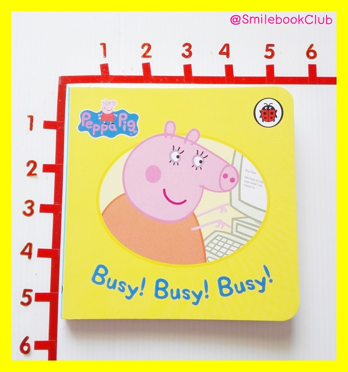 Peppa Pig : Busy! Busy! Busy!