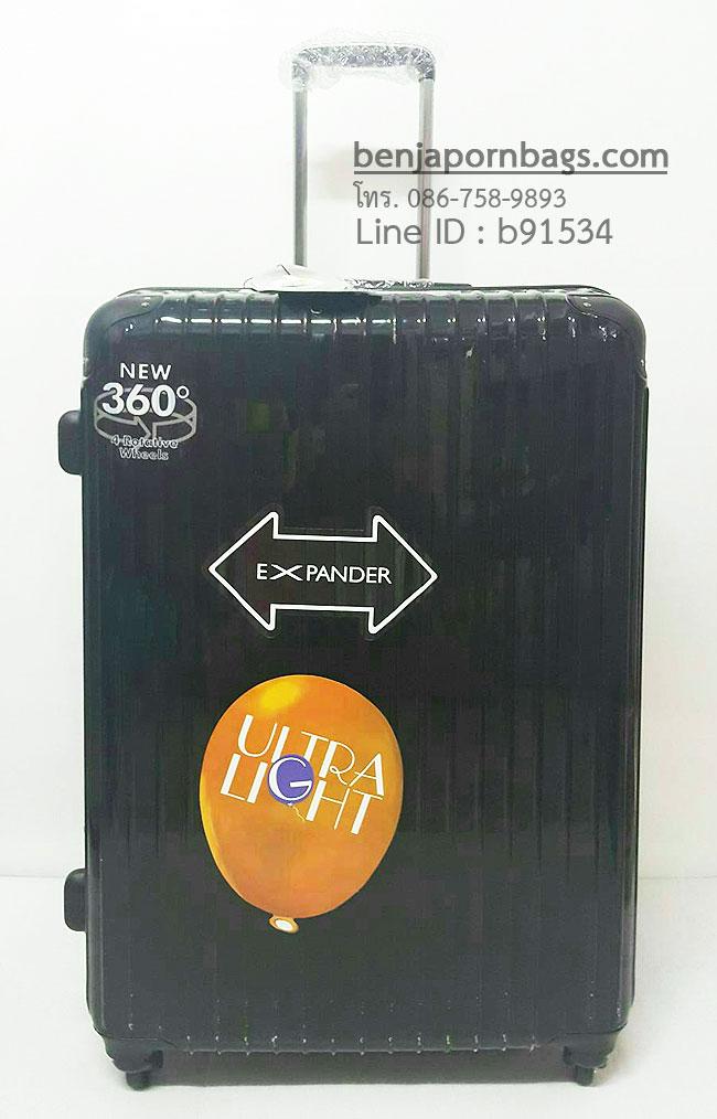 กระเป๋าเดินทาง Hipolo