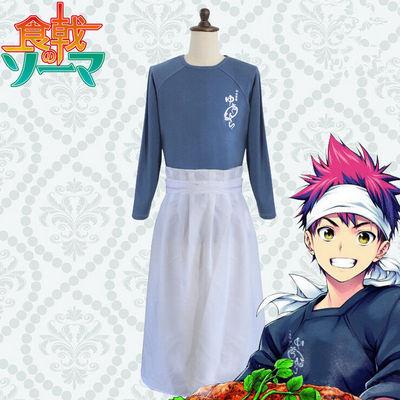 ชุดคอสเพลย์ชายแฟชั่น Shokugeki no Soma ยอดนักปรุงโซมะ แนวพ่อครัวโซมะ