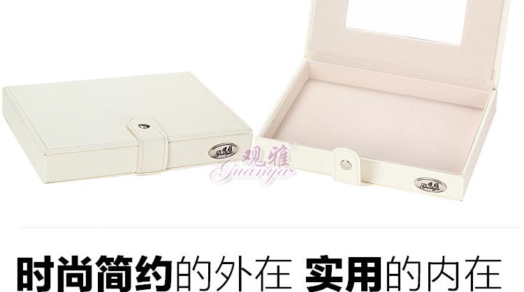 กล่องใส่เครื่องประดับ สีขาว