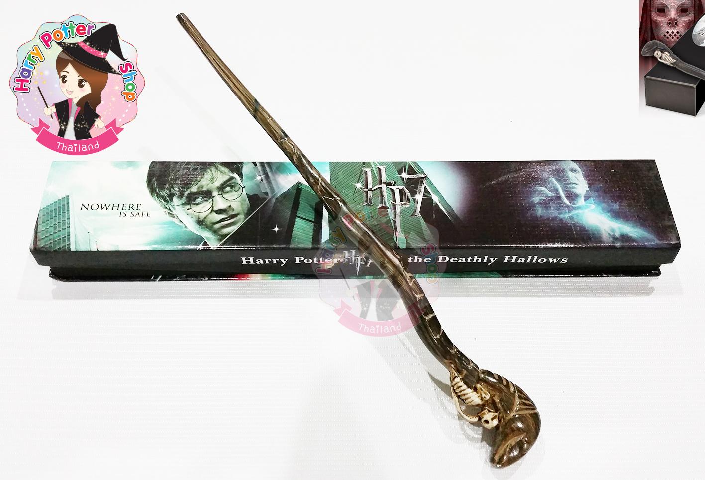 ไม้กายสิทธิ์ Death Eater (Snake) กล่องHp (ไม่มีไฟ)