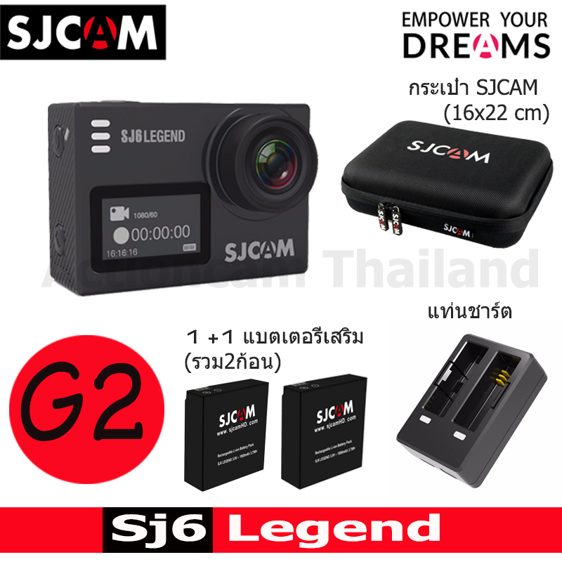 SJ6LEGEND + Battery +Dual Charger + SJCAM Bag