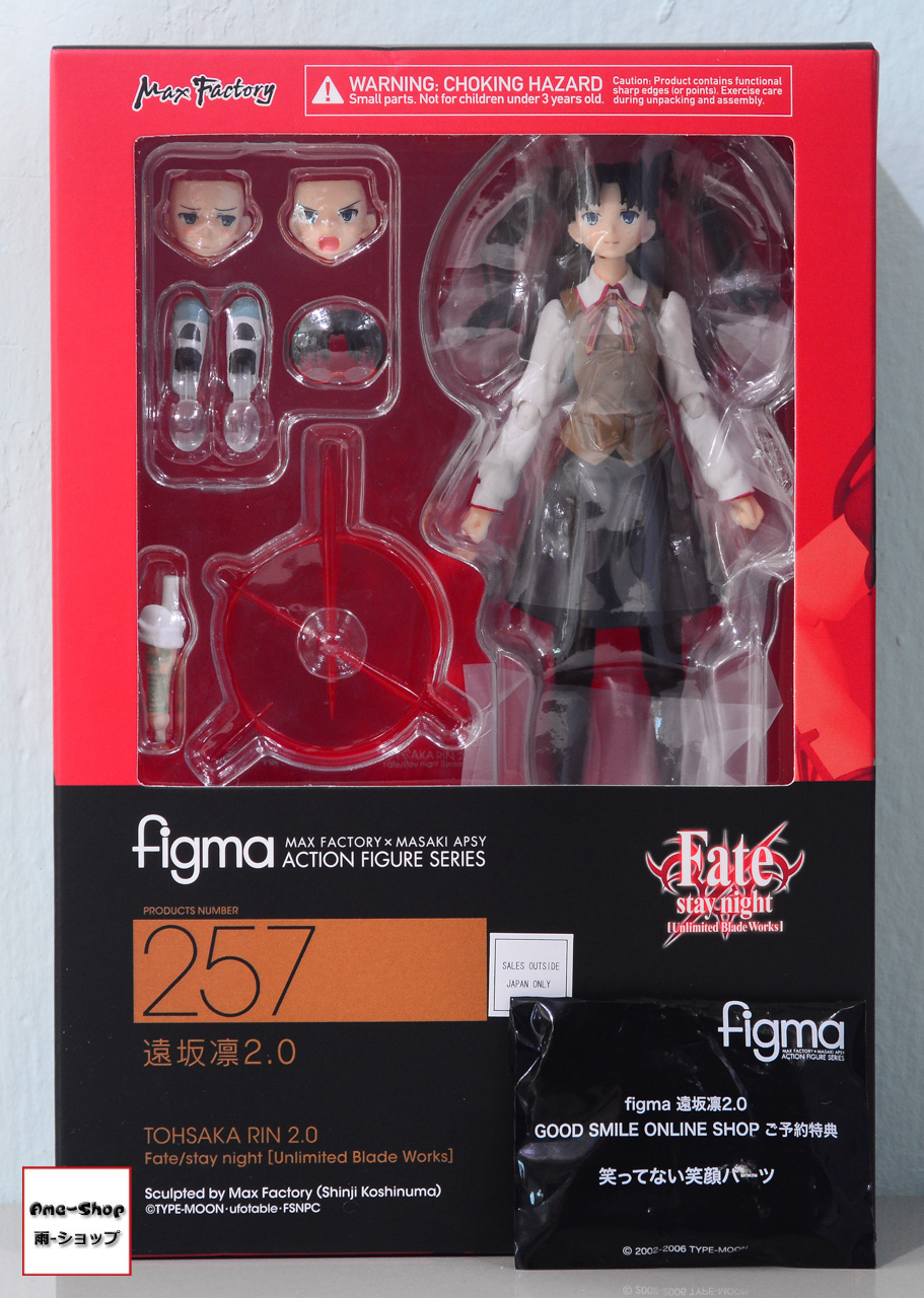 figma - Fate/stay night [Unlimited Blade Works]: Rin Tohsaka 2.0 [Goodsmile Online Shop Exclusive]