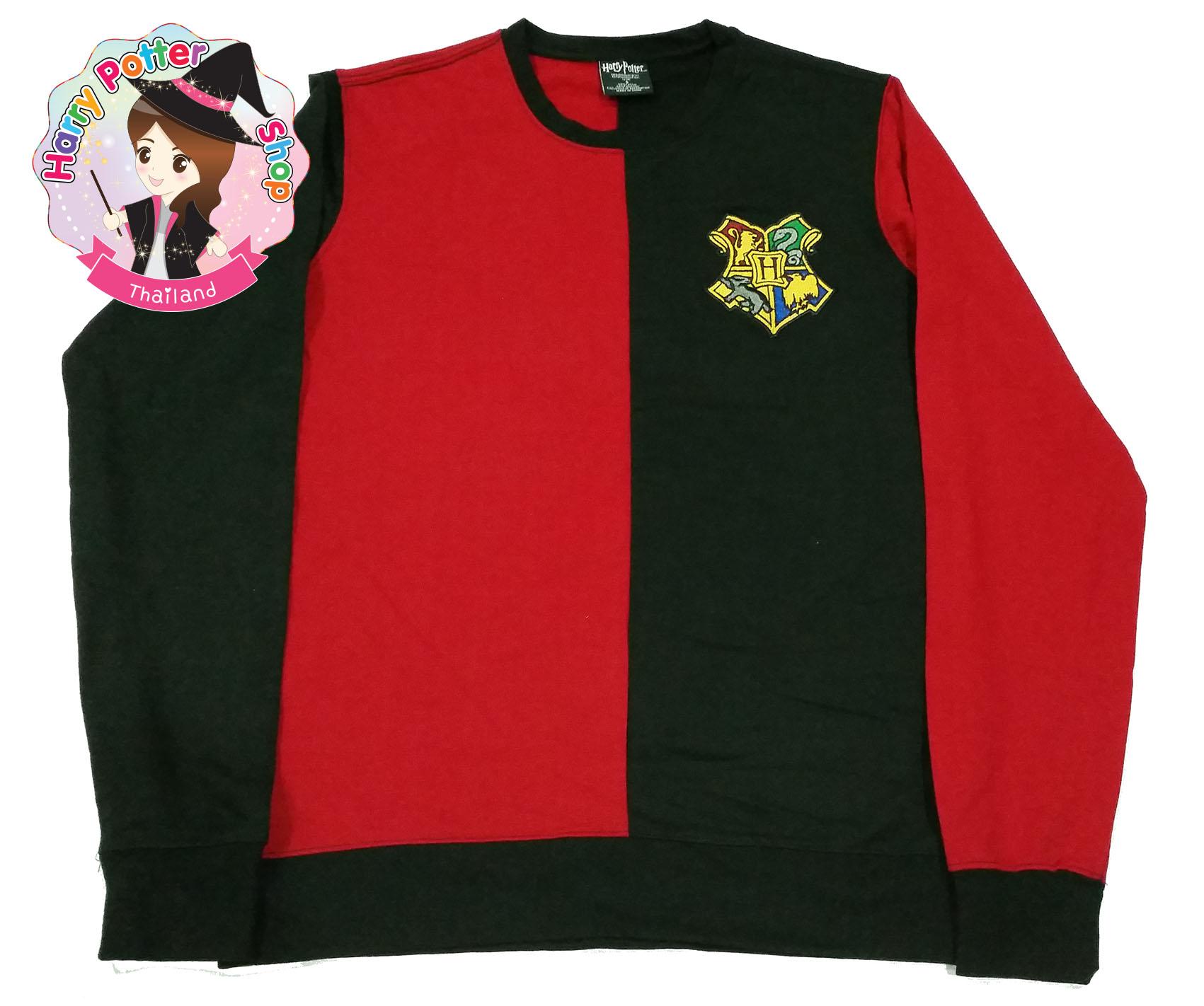 เสื้อประลองเวทไตรภาคี Harry Potter