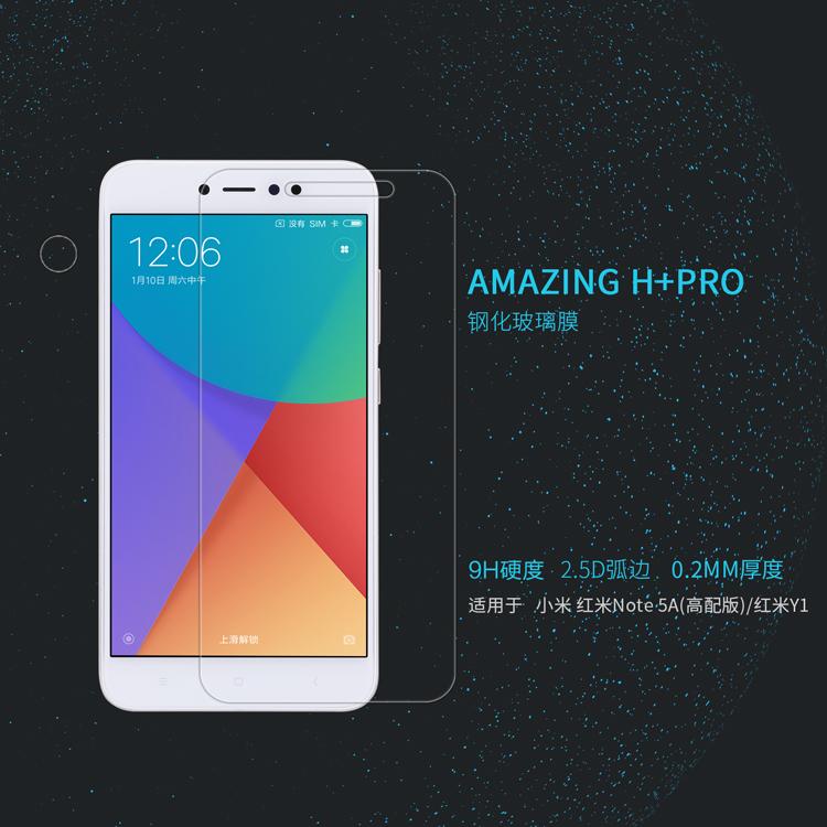 ฟิล์มกระจกนิรภัย Nillkin H+ Pro สำหรับ Xiaomi Redmi Note 5A Prime (Redmi Y1) (ไม่เต็มจอ)