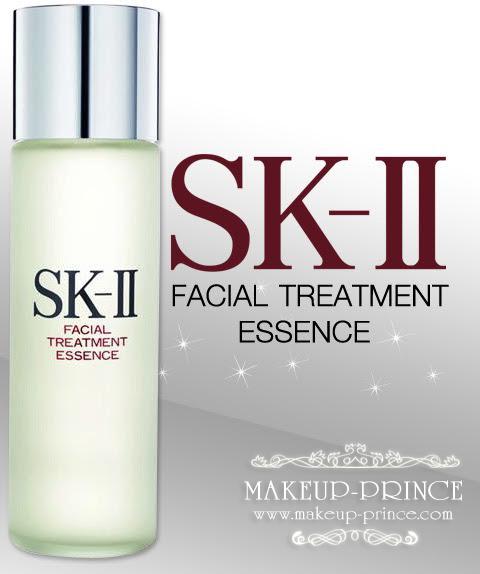 skii facial treatmeant essence 75 ml.
