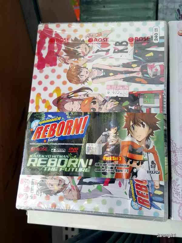 dvd rose reborn the future pack set 3 (9 แผ่น)