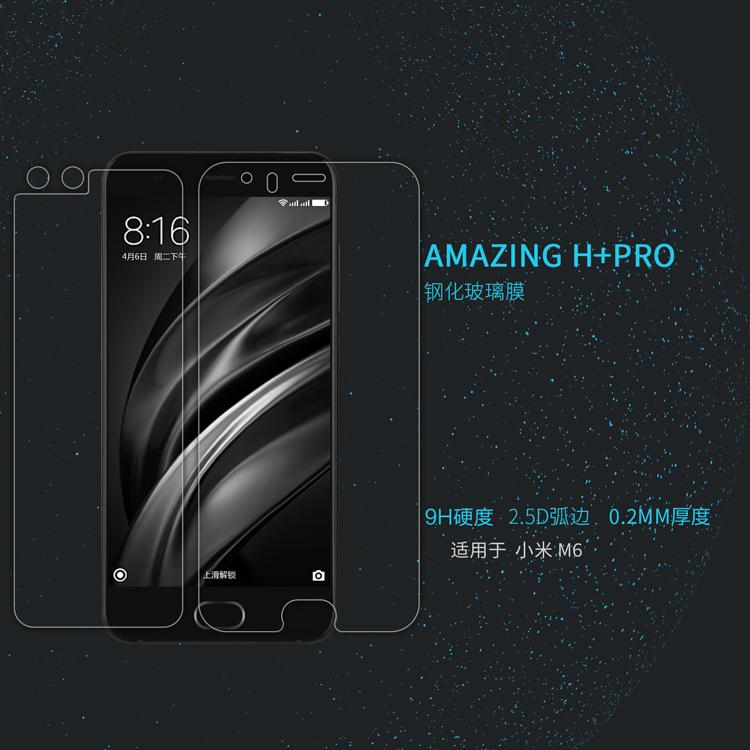 ฟิล์มกระจกนิรภัย Nillkin H+ Pro สำหรับ Xiaomi Mi 6 (ไม่เต็มจอ)