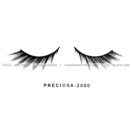 PRECIOSA EYELASH รุ่น NATURAL CLEAR (2000)
