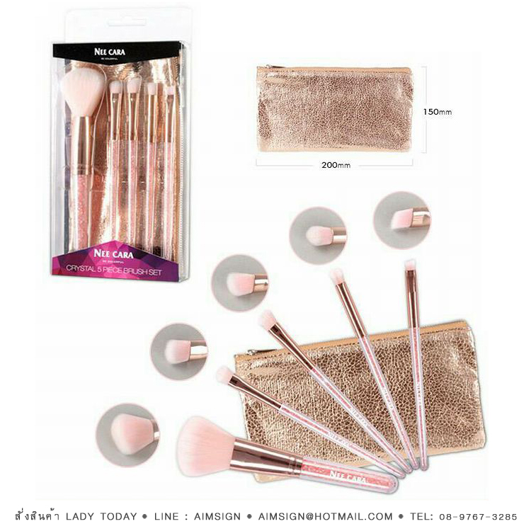 NEE CARA CRYSTAL 5 PIECE BRUSH SET