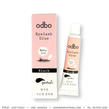 ODBO EYELASH GLUE 4 Oz. : BLACK