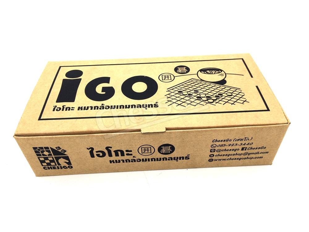 กล่องบรรจุเม็ดหมากล้อมแบบกระดาษ(เฉพาะกล่องไม่รวมเม็ด)