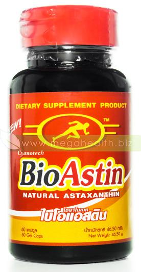 BioAstin ฉลากไทย (มีอย.ไทย) ราคาถูกที่สุดใน 3 โลก