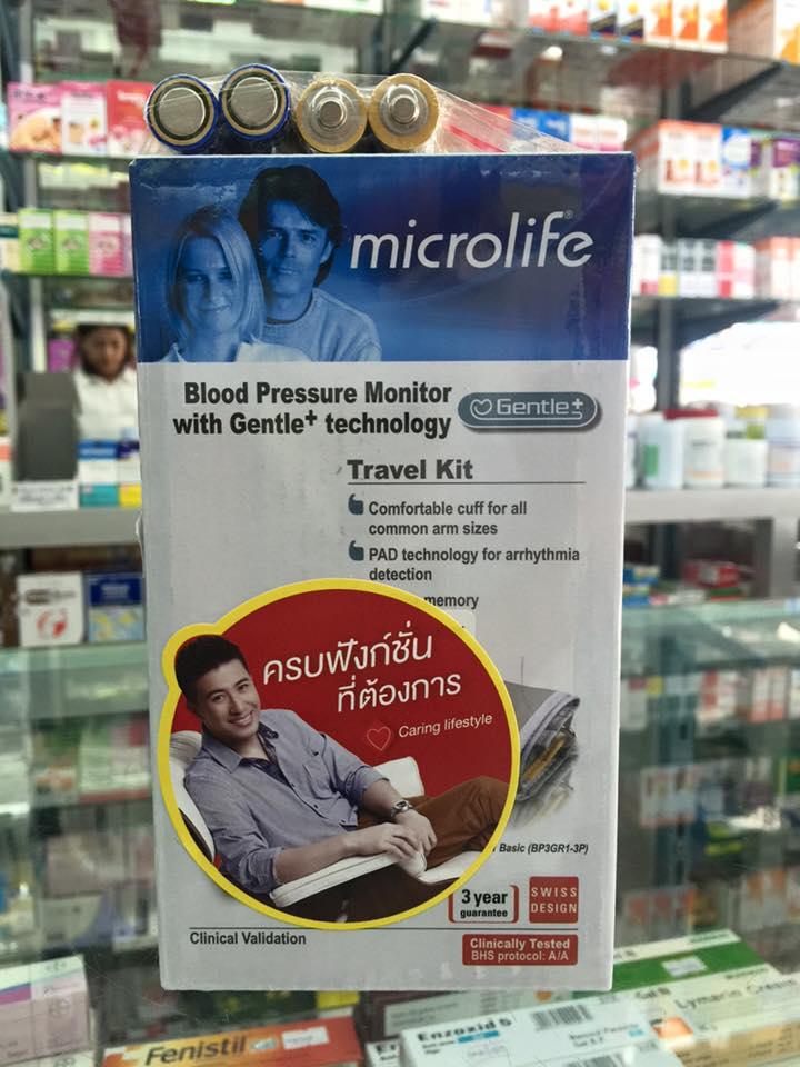 เครื่องวัดความดัน ไมโครไลฟ์ รุ่น BPA1 Basic ราคาพิเศษ