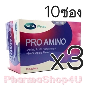 (ซื้อ3 ราคาพิเศษ) Mega We care Pro Amino 10ซอง เมก้าวีแคร์ โปร อะมิโน รสองุ่น สร้างโกรทฮอร์โมน ช่วยเสริมความสูง