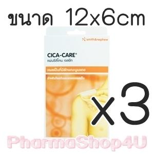 (ซื้อ3 ราคาพิเศษ) Cica-care 12x6cm ซิกาแคร์ แผ่นซิลิโคน เจลชีท ปิดแผลเป็นที่มีลักษณะนูนแดงให้จางและยุบลง ยึดติดผิวหนังได้ดี ไม่หลุด ใช้ง่ายและสะดวก