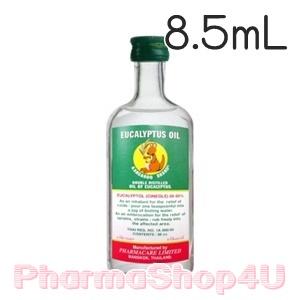 Kangaroo Eucalyptus oil 8.5cc น้ำมันยูคาลิปตัส จิงโจ้ กลิ่นหอม สดชื่น โล่งจมูก