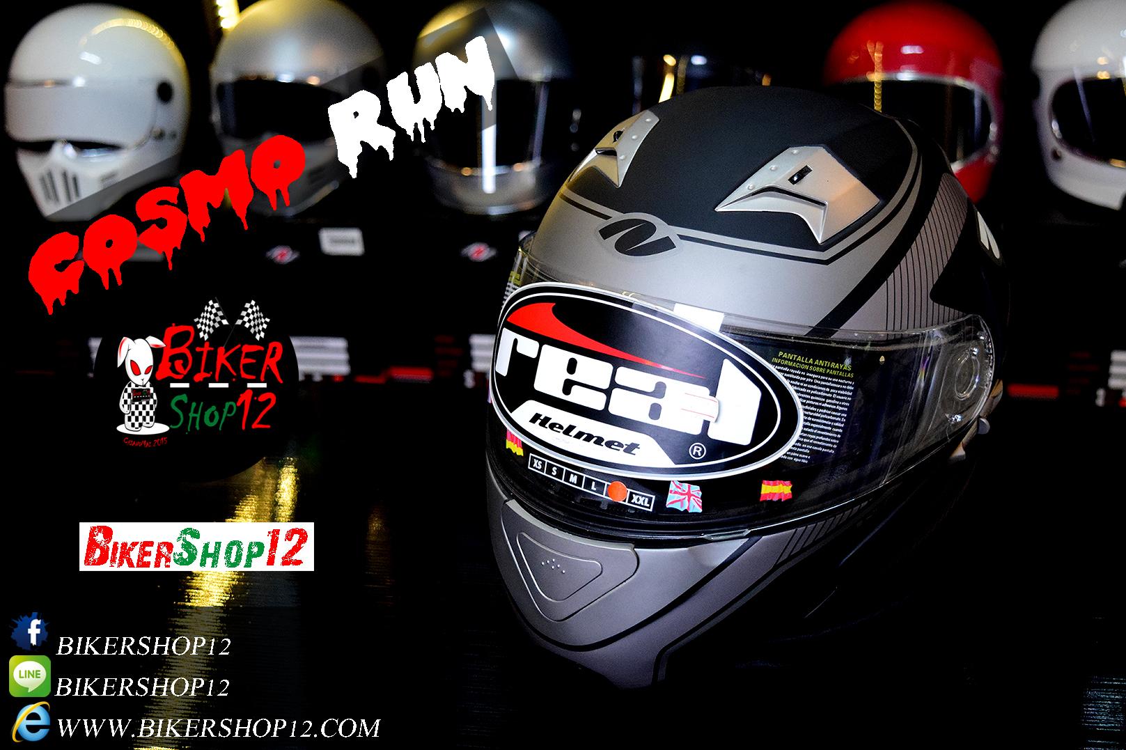 หมวกกันน็อคReal รุ่นCosmo - Run สีเทา