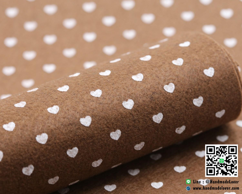 ผ้าสักหลาด พิมพ์ลายหัวใจ สีน้ำตาล