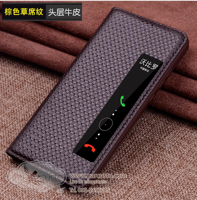 เคสหนัง Huawei P20 และ P20 Pro (กรุณาระบุ) จาก Wobiloo [ Pre-order]