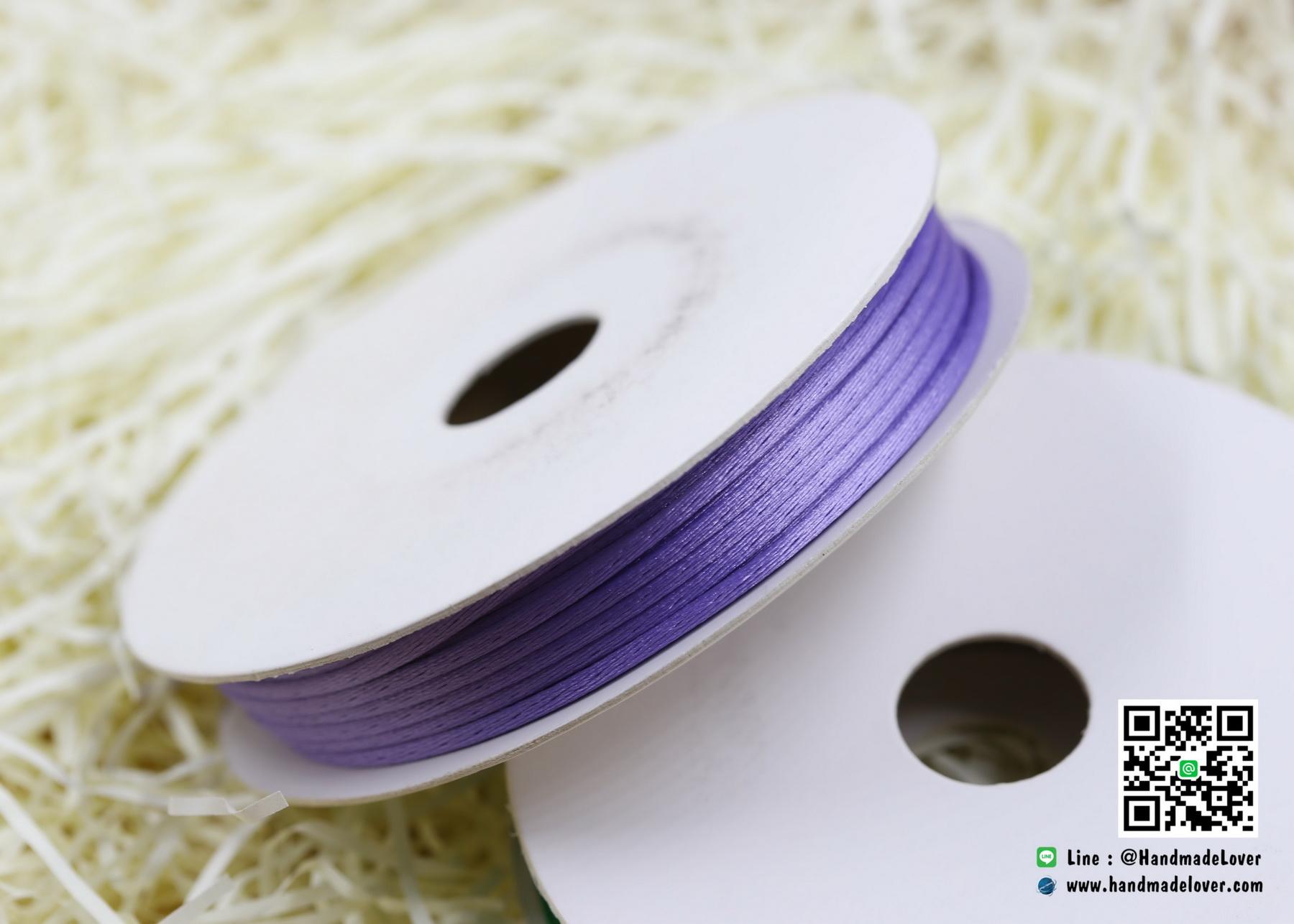 เชือกหางหนู สีม่วง [21] ขนาด 2 มิล [อย่างดี เนื้อนุ่ม]