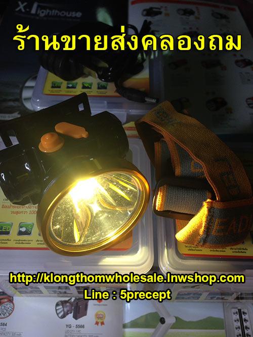 ไฟคาดหัว20Wมีไฟขาวเหลืองขนาดเล็กแรงสูงHL602