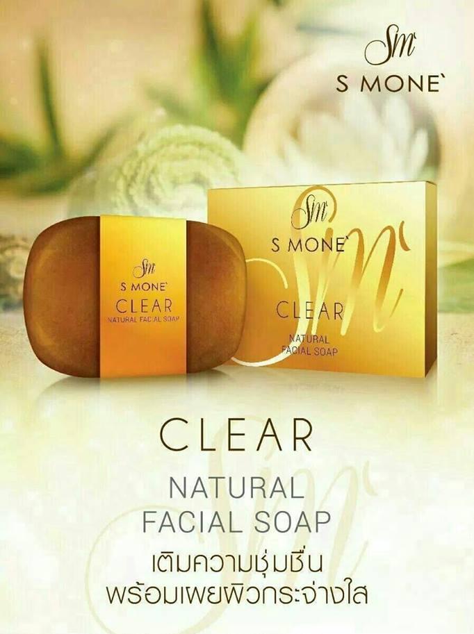 ผลิตภัณฑ์ Successmore S MONE' CLEAR Natural Facial Soap (สบู่ล้างหน้า..สูตรพิเศษ)