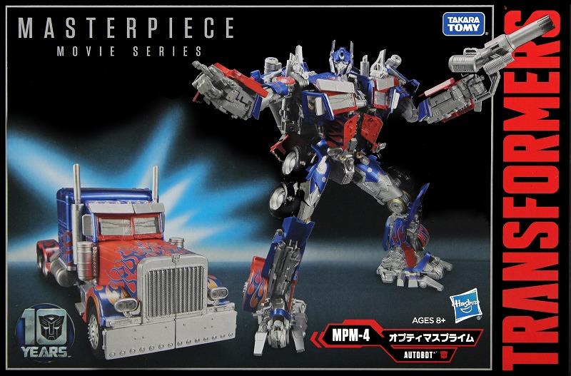 Takara Tomy Japan Transformers Masterpiece Movie Series MPM-4 Optimus Prime NEW
